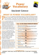 PV_Ancient-Greece_032.jpg