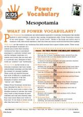 PV_Mesopotamia_088.jpg