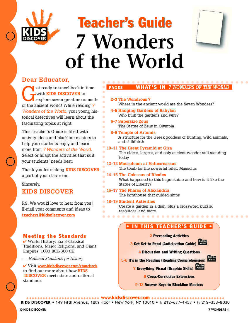 Seven wonders of the world research paper