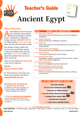 TG_Ancient-Egypt_109.jpg