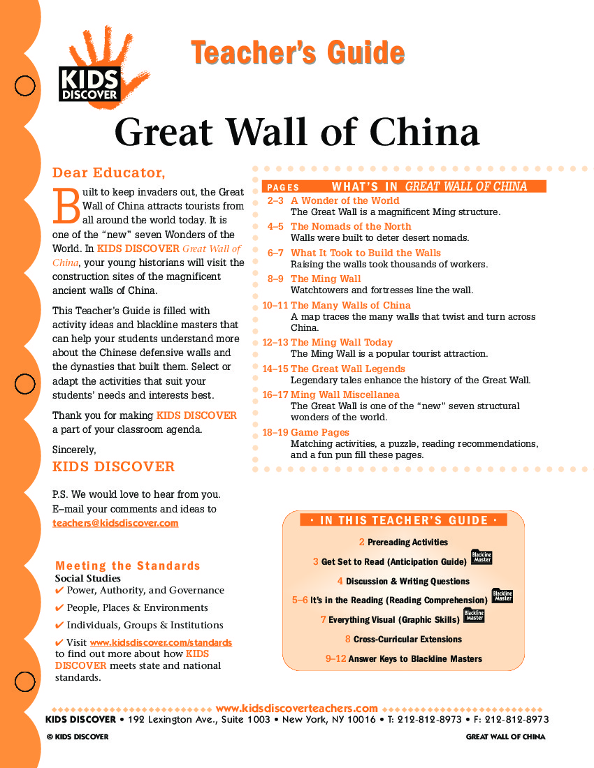 facts about maps and globes with Tg Great Wall China on Imagenes Del Planisferio Del Mundo T7earg8Rn besides Product cranmer 20abacus 20mathematics 20abacuses 20abaci 20daily 20living 20family 20counting 20operations 20addition 20subtraction 20division 20multiplication 20calculators 20cramner 20crammer 1 03150 00P 10001 11051 likewise Usa  opt1 moreover Black Hole Facts additionally 147563325262150612.